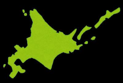 新型コロナウイルス感染拡大により札幌商工会議所が[緊急在庫処分SOS]掲示板開設
